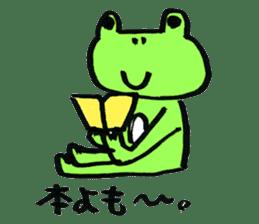 yuruyurukaeru sticker #4751900