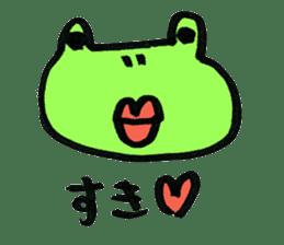 yuruyurukaeru sticker #4751901