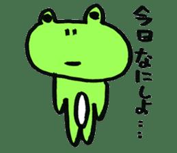 yuruyurukaeru sticker #4751902