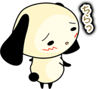 Cute dog wanchome sticker #4752316