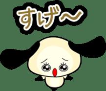 Cute dog wanchome sticker #4752317