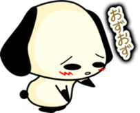 Cute dog wanchome sticker #4752322