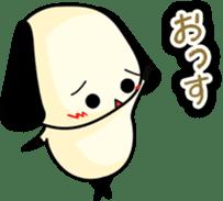 Cute dog wanchome sticker #4752328