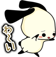 Cute dog wanchome sticker #4752331