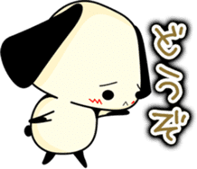Cute dog wanchome sticker #4752340