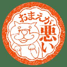 Hanko stamp sticker! sticker #4752464