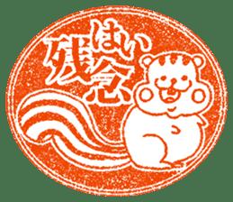 Hanko stamp sticker! sticker #4752466