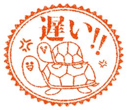 Hanko stamp sticker! sticker #4752470