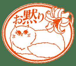 Hanko stamp sticker! sticker #4752471