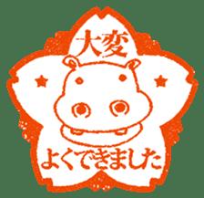Hanko stamp sticker! sticker #4752480