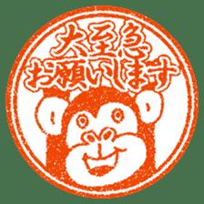 Hanko stamp sticker! sticker #4752483