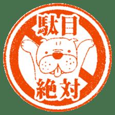 Hanko stamp sticker! sticker #4752484