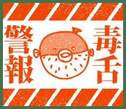 Hanko stamp sticker! sticker #4752485