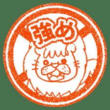 Hanko stamp sticker! sticker #4752486