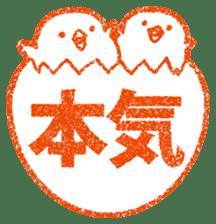 Hanko stamp sticker! sticker #4752488