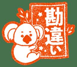 Hanko stamp sticker! sticker #4752492