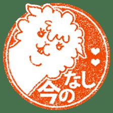 Hanko stamp sticker! sticker #4752496