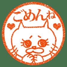 Hanko stamp sticker! sticker #4752497