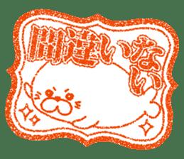 Hanko stamp sticker! sticker #4752499