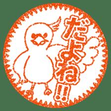 Hanko stamp sticker! sticker #4752501