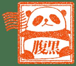 Hanko stamp sticker! sticker #4752503