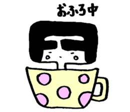 Miss MAYUMI sticker #4752700