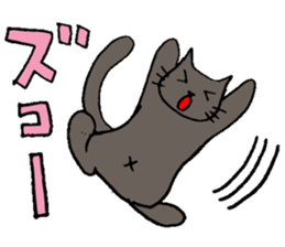 meow the cat sticker #4752704