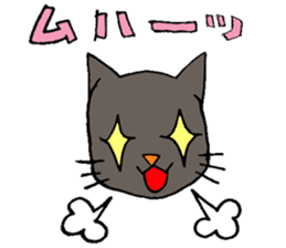 meow the cat sticker #4752705