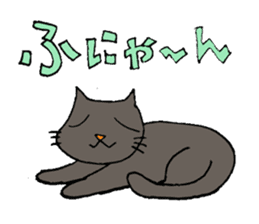 meow the cat sticker #4752706