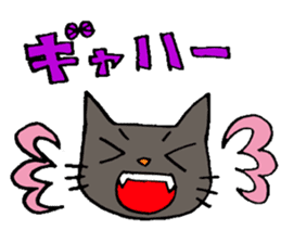 meow the cat sticker #4752707