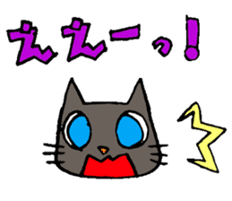 meow the cat sticker #4752711