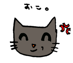 meow the cat sticker #4752716