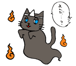 meow the cat sticker #4752717