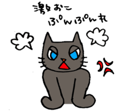 meow the cat sticker #4752720