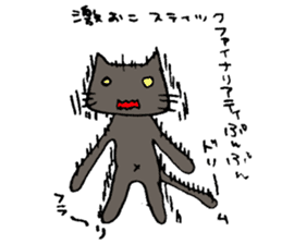 meow the cat sticker #4752723