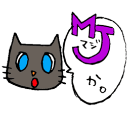 meow the cat sticker #4752724