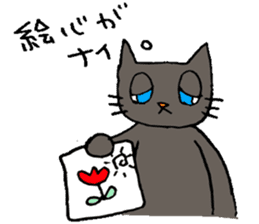 meow the cat sticker #4752730