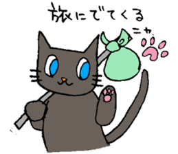 meow the cat sticker #4752731