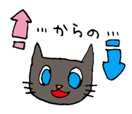 meow the cat sticker #4752732