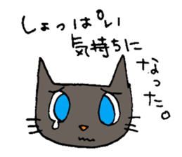 meow the cat sticker #4752734