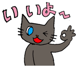 meow the cat sticker #4752739