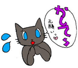 meow the cat sticker #4752740