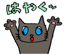meow the cat sticker #4752743
