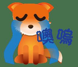 fox's world sticker #4753026