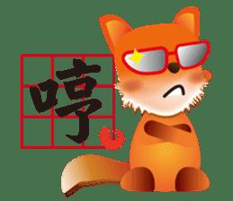fox's world sticker #4753057