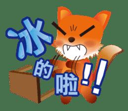 fox's world sticker #4753061