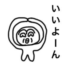 Weird person sticker #4753184