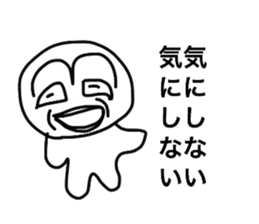 Weird person sticker #4753207