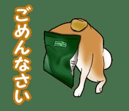 Potato chips dog. sticker #4753427