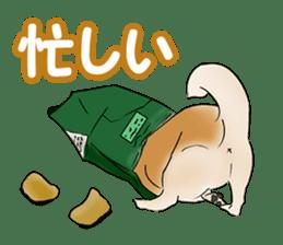 Potato chips dog. sticker #4753429